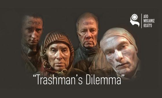 Trashman's Dilemma