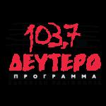 RADIO deytero
